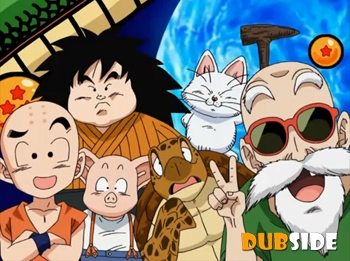 WP images: Dragon ball z, post 15